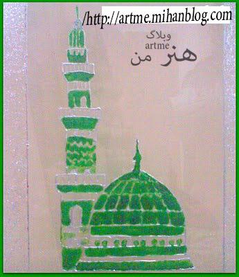 http://s8.picofile.com/file/8276406668/masjid_nabwqq.jpg