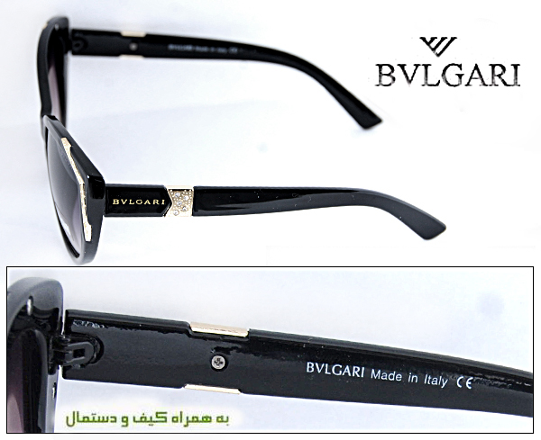 خرید عینک دودی بولگاری سون زنانه