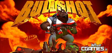 کرک سالم بازی Bullshot