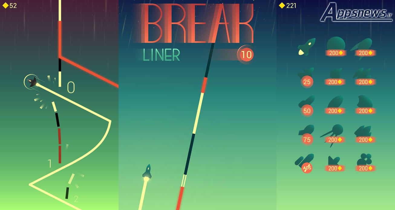 دانلود آخرین نسخه بازی Break Liner برای iOS