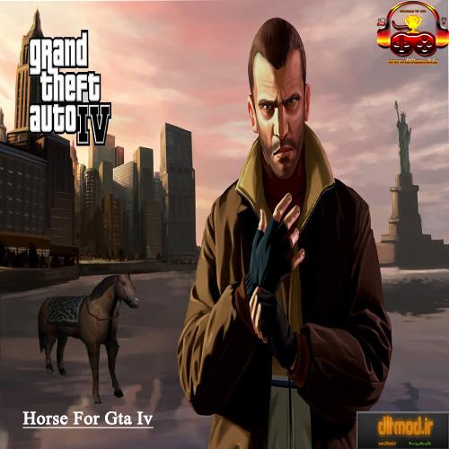 دانلود مد اسب برای بازی Gta Iv
