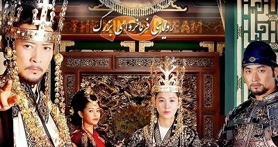 دانلود سریال رویای فرمانروای بزرگ 9 آذر 95 قسمت چهل و سوم 43 با کیفیت عالی و کم حجم