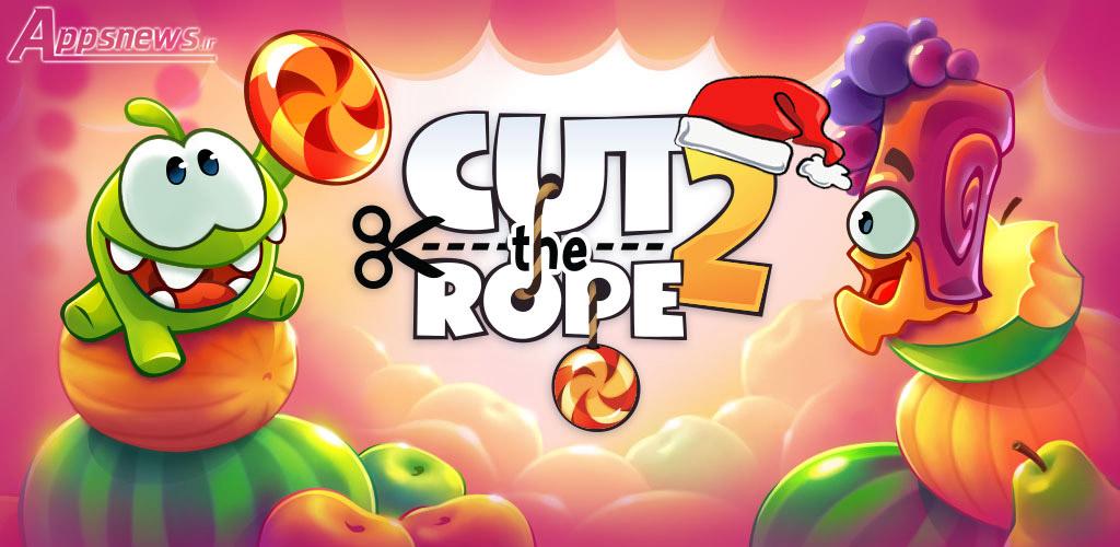 دانلود رایگان بازی Cut the Rope 2 v1.6.8 برای iOS