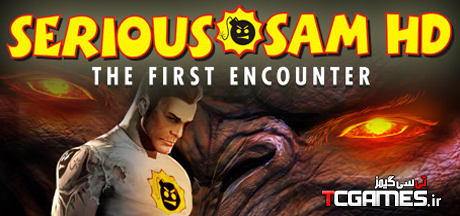 ترینر سالم بازی Serious Sam HD The First Encounter
