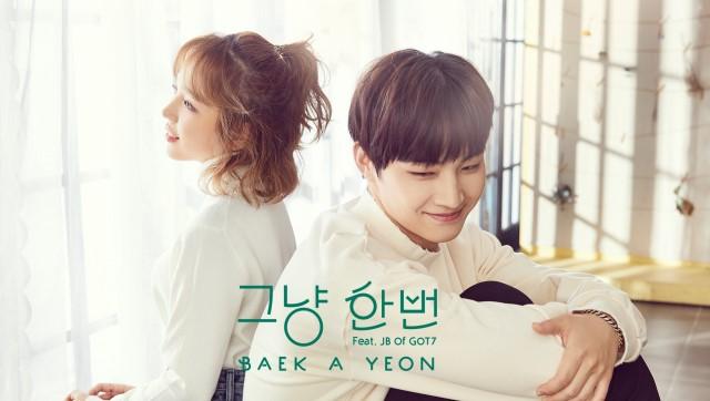 Baek A Yeon & jb - just because