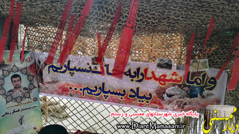 یادواره شهدای روستای اکبری شهرستان رستم به روایت تصویر