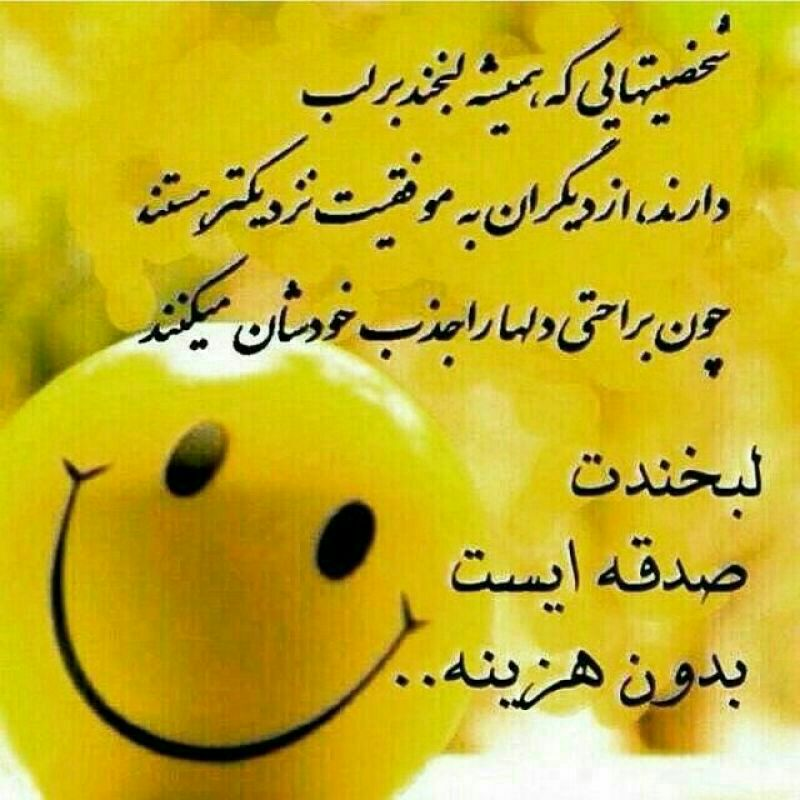 Image result for ‫ابرسج‬‎