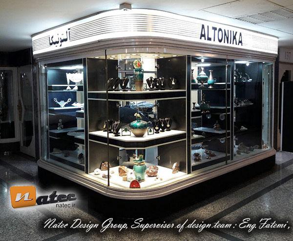 طراحی فروشگاه بدلیجات و سنگ آلتونیکا