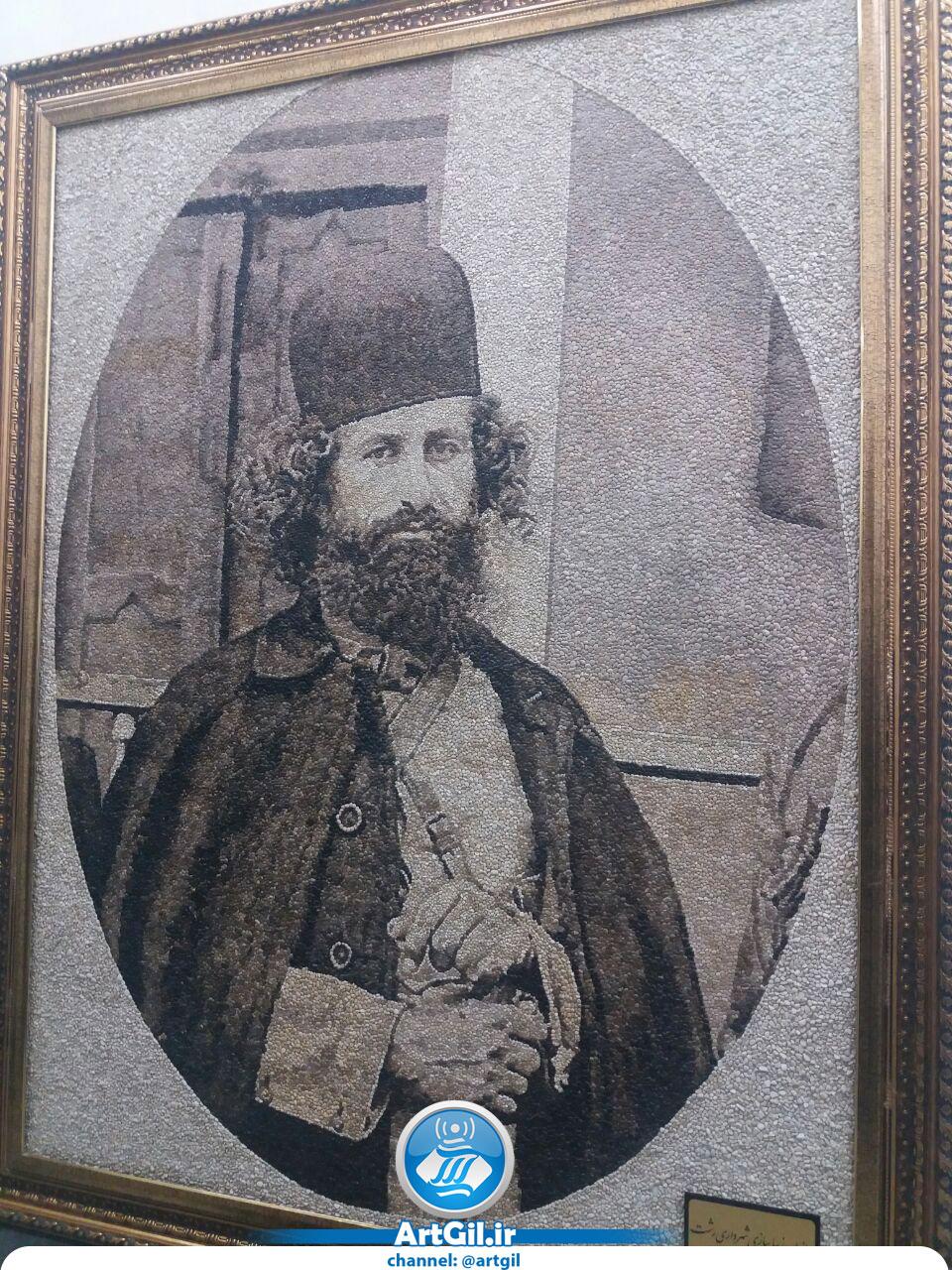 رونمایی سازمان زیباسازی شهرداری رشت از تابلوی میرزا، هم زمان با سالروز شهادت میرزا