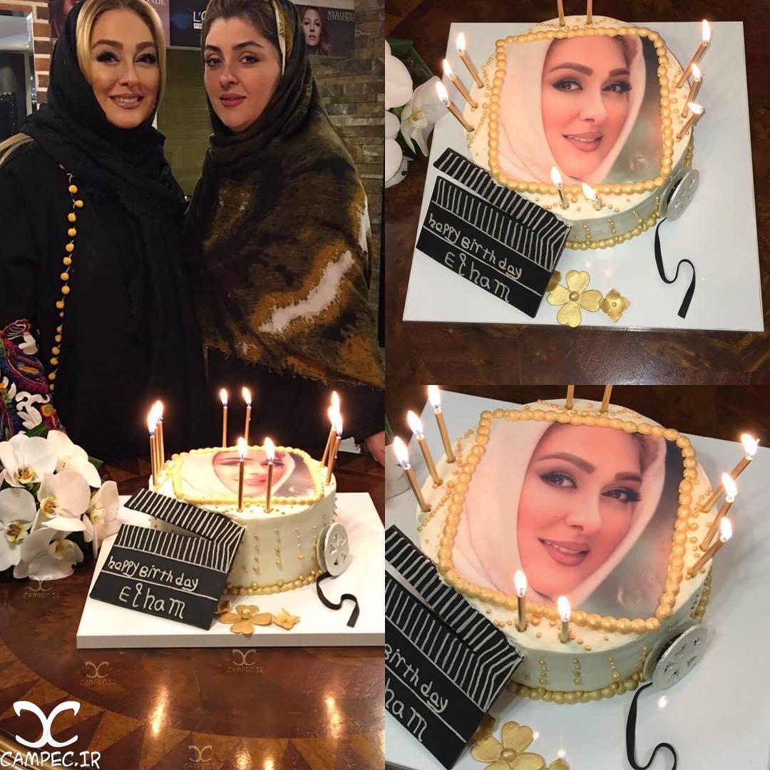 عکس جشن تولد الهام حمیدی