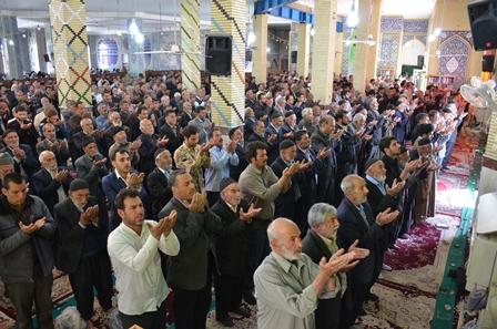 نماز عبادی سیاسی جمعه 12 آذر ماه 95