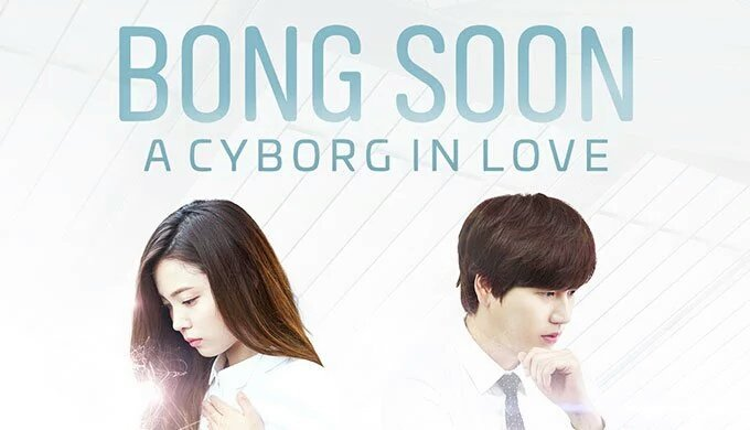 http://s8.picofile.com/file/8277089742/Cyborg_In_Love_poster5_sjbluesubs_.jpg