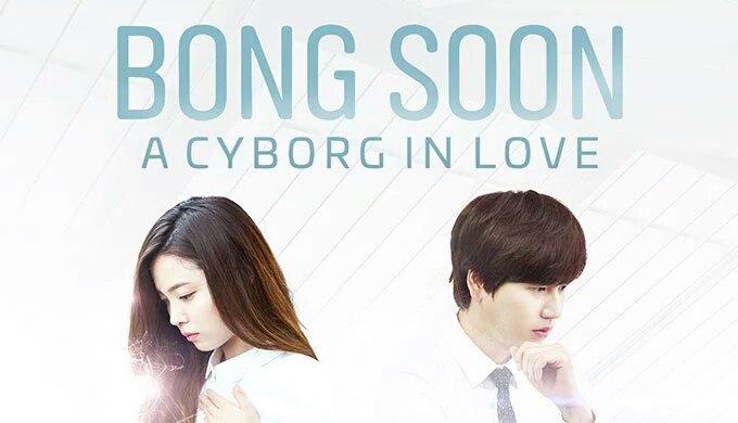 http://s8.picofile.com/file/8277089742/Cyborg_In_Love_poster5_sjbluesubs_.jpg