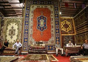برگزاری نوزدهمین نمایشگاه تخصصی صادراتی فرش دستباف