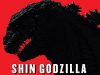 دانلود فیلم بازخیز گودزیلا - Shin Godzilla 2016