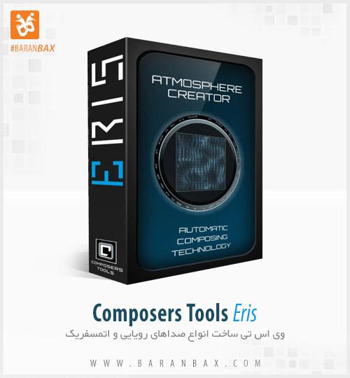 دانلود وی اس تی ساخت صداهای رویایی و اتمسفر Composers Tools Eris
