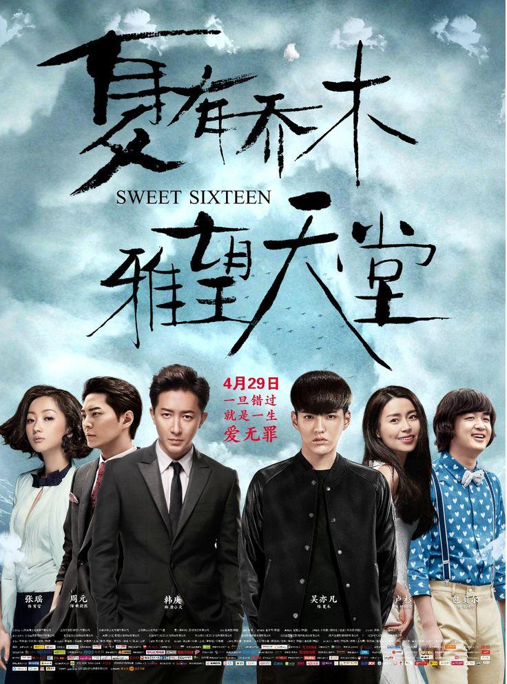 دانلود فیلم چینی شانزده شیرین 2016 Sweet Sixteen