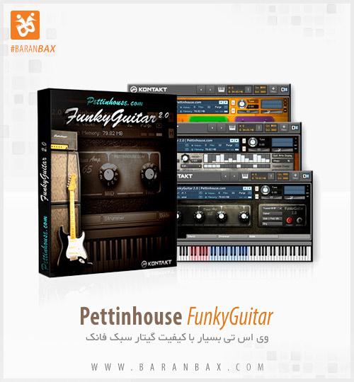دانلود وی اس تی گیتار فانک Pettinhouse FunkyGuitar