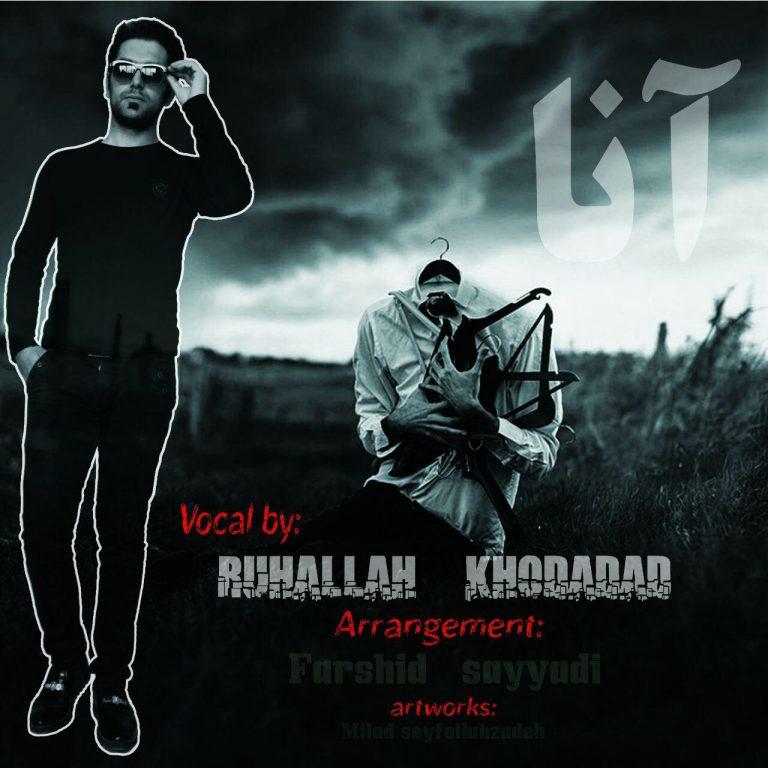 http://s8.picofile.com/file/8277519542/3Ruhallah_Khodadad.jpg