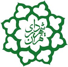 استخدام شهرداری تهران در آذر ماه 95