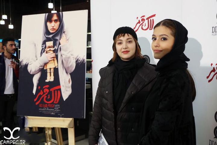 پردیس احمدیه و روشنک گرامی در مراسم اکران فیلم لاک قرمز