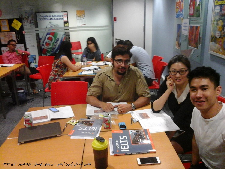 IELTS, کلاس آیلتس، آزمون آیلتس، روح اله خلجی، Rouhollah Khalaji
