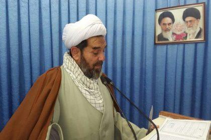 حجت الاسلام مغیثی -امام جمعه نهاوند