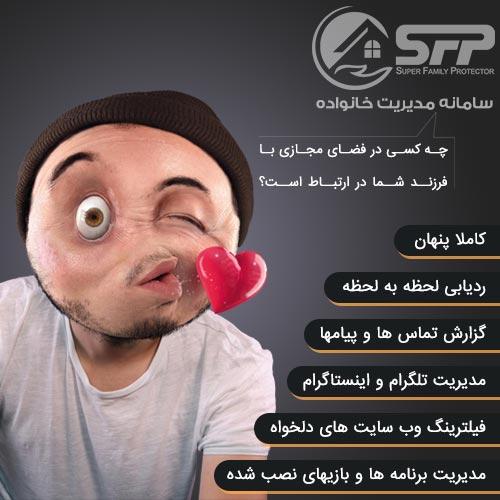 http://s8.picofile.com/file/8277964584/SFP_banner_sabet.jpg