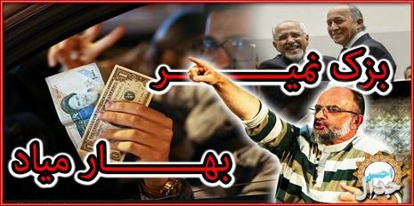 کاری از کانال تلگرامی جدال احسن با سخنرانی جنجالی زیبا و انقلابی سردار سعید قاسمی