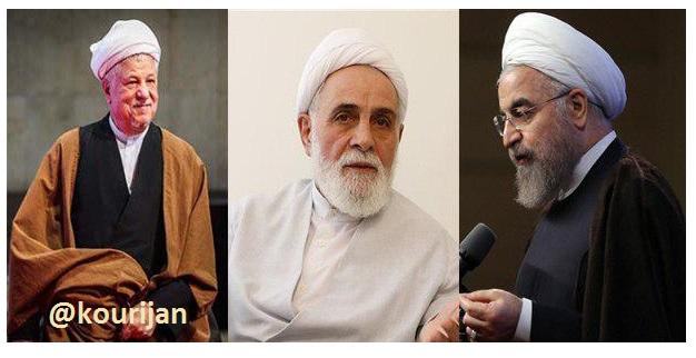 علی اکبر ناطق نوری-حسن روحانی-اکبر هاشمی رفسنجانی
