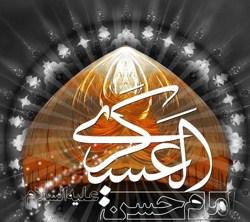 نحوه رسیدگی امام حسن عسکری ع به امور شیعیان