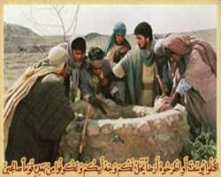 گناه با وعده توبه به خود
