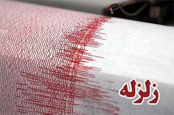 مهم ترین زمین لرزه های ۵۰ سال اخیر ایران از نظر محل وقوع و خسارت های وارده