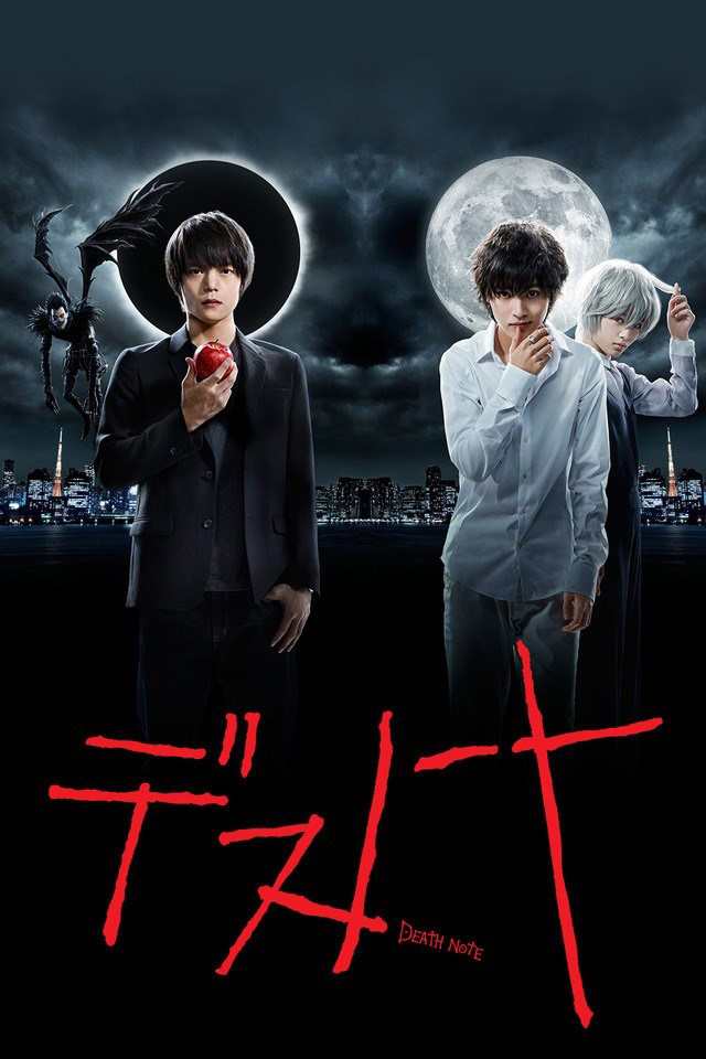 دانلود سریال ژاپنی دفترچه مرگ 2015 Death Note