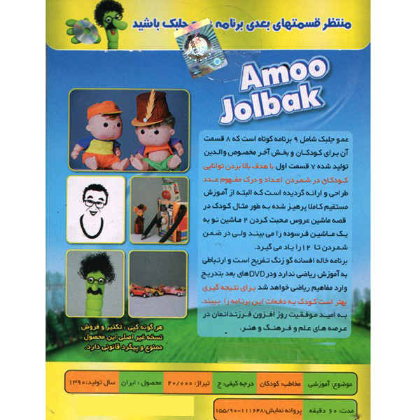 http://s8.picofile.com/file/8278194168/301740_2_jpg_2.jpg