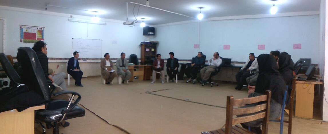 جلسه گروه فیزیک مریوان