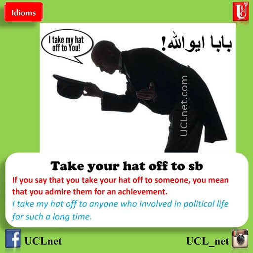"""اصطلاح """" بابا ایوالله! """" در زبان انگلیسی - English Idiom"""