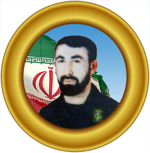شهید احمد جمالی نژاد