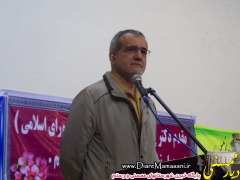 جلسه سخنرانی دکتر مسعود پزشکیان در نورآبادممسنی