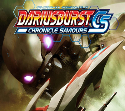 دانلود کرک جدید بازی DARIUSBURST Chronicle Saviours