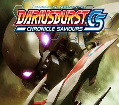 دانلود کرک جدید بازی DARIUSBURST Chronicle Saviours