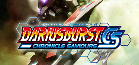 کرک جدید بازی DARIUSBURST Chronicle Saviours