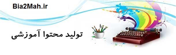 http://s8.picofile.com/file/8278756500/Bia2Mah_ir.jpg