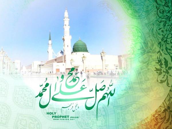 میلاد حضرت محمد مبارک
