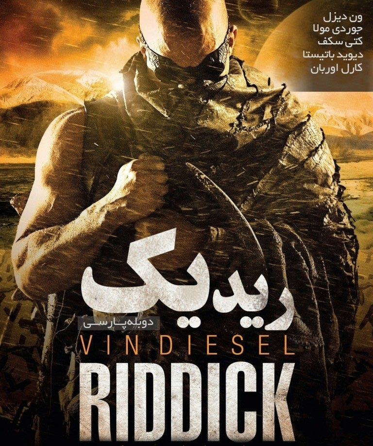 دانلود فیلم ریدیک 2013 با دوبله فارسی