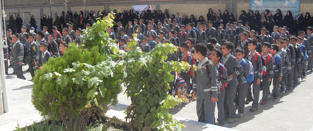 بازگشایی مدرسه
