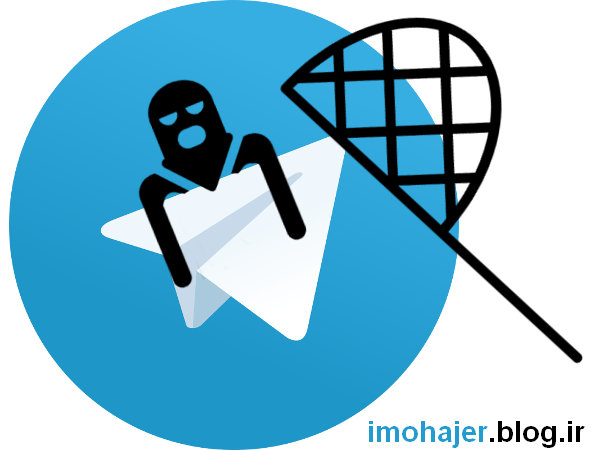 آموزش قطعی و تضمینی رفع ریپورت تلگرام