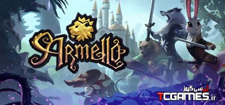 ترینر سالم بازی Armello