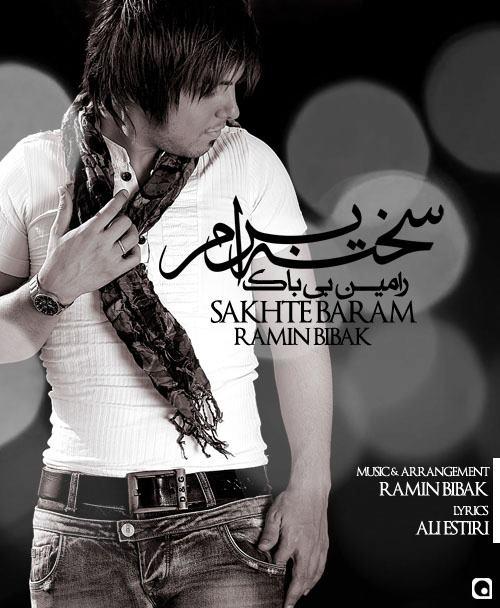 Ramin Bibak - Sakhte Baram