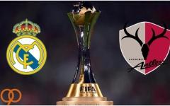 زمان ( تاریخ و ساعت ) بازی رئال مادرید و کاشیما آنتلرز ژاپن فینال جام باشگاه های جهان